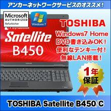 TOSHIBAdynabookSatelliteB450/C