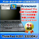 ��ťѥ������1ǯ�ݾڡۡ�Windows7 Pro 64bit��Lenovo ThinkPad X201 3323DKJCore i5/4G/HDD320GB������̵���ۡ���šۡ�MAR��