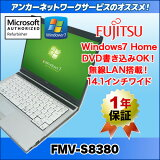 ��ťѥ������Windows7 Home�ۡ�1ǯ�ݾڡ��ٻ��� FMV-S8380Celeron/����2G/14.1������վ���Microsoftǧ�깩��Ǻ������Ѥߡ��ۡ�����̵���ۡ���š�