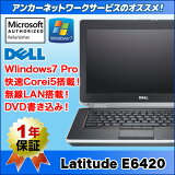 ��ťѥ������Windows7 Pro 64Bit�ۡ��ݾ�1ǯ��DELL Latitude E6420Corei5/����4GB/�ޥ���ɥ饤��/HDD320GB/̵��LAN/14���վ��ھ��ʥ�ӥ塼�ε����� Office�դ��ۡ�����̵���ۡ���šۡ�MAR�ۡ�SKB��