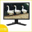 【22インチ】EIZO ColorEdge CG222W1680x1050/DVI【送料無料】【中古】【液晶モニタ】