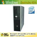 【再生デスクトップPC】ワード/エクセル【再生PC】【1台限り】hp Compaq dc5700SFFデュアルコア/メモリー2G/DVD作成・再生/FDD/Windows7/RGB【中古パソコン】【送料無料】【中古】【OIKR2】【2sp_120822_green】
