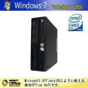 【再生PC】hp dx7400 SFFCore2Duo/メモリ2G/DVDマルチ/Windows7Pro【送料無料】【中古パソコン】【中古】