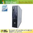 【再生PC】hp dc5800 SFFCore2Duo2.4GHzモデル/メモリ4G/Windows7【送料無料】【中古パソコン】【中古】