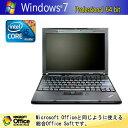 【1台限り】【再生PC】Lenovo ThinkPad X201 3323-6BJCorei5/メモリ4G/WiMAX/無線LAN/Windows7【中古パソコン】【送料無料】【中古】