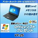 中古パソコン【Windows7 Home】【保証1年】NEC VersaPro VY25A Core2Duo/メモリ2G/DVDマルチ/HDD160GB/無線LAN付き【Microsoft認定工場で再整備済み!】【ノートパソコン】【商品レビューの記入で Kingsoft Office付き】【中古】【送料無料】【MAR】【あす楽】