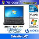 【あす楽対応】中古パソコン【保証1年】東芝 dynabook Satellite L47 266E/HDCore i5/メモリ2G/HDD160GB/DVDマルチ/無線LAN付き【Windows7 Pro 64bit】【商品レビューの記入で Kingsoft Office付き】【ノートパソコン】【送料無料】【MAR】【中古】