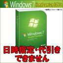 今なら+1200円でWindows8Proへアップグレードできます。【新品OS】【64bit版】Microsoft Windows7 Home Premium 64bit正規DSP(OEM)版+メモリーセット!【メール便の為時間指定・代引支払不可】【中古パソコンショップ】