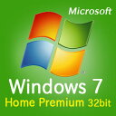 【YDKG-u】【緊急大幅値下げ!】限定値下げ品】【メール便】【円高大量仕入の訳あり品】Microsoft Windows 7 HomePremium 32bit正規OEM版 (DVD) + メモリーセット!!【メール便】【送料無料】