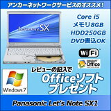 ��ťѥ������Windows7 Pro 64bit�ۡ��ݾ�1ǯ��Panasonic Let's note SX1 CF-SX1GDHYS/12�����/Core i5/����8G/HDD250G/DVD���OK�ڥΡ��ȥѥ�����ۡ�����̵���ۡ�MAR�ۡ���š�