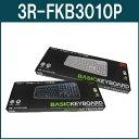 【新品】PS2キーボード/3R-FKB3010P/ブラック/ホワイト【中古パソコン店のバルク品】【送料無料】【中古】