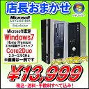 中古パソコン【Windows7 Home】【保証1年】機種は店長におまかせ!Core2Duo搭載デスクトップ Core2Duo/メモリ2G/HDD80GB以上/DVD付き【商品レビューの記入で Kingsoft Office付き】【Microsoft認定工場で再整備】【中古】