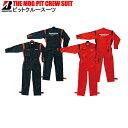 ブリヂストン(ブリジストン) THE MOG ピットクルー スーツ(ブラック・レッド) 長袖ツナギ 作業着 作業服 仕事着 つなぎ