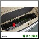 05P03Dec1626 ラゲッジアンダーボックストレイ H4906-3GP50