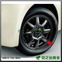 轮胎, 车轮 - 14インチアルミホイール MS-024(ブラックパール塗装)Modulo08W14-T4G-000A ブラックパール