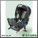 Honda Baby ISOFIX (サポートレッグタイプ/乳児用) 準汎用型ISOFIXチャイルドシート08P90-E4R-000