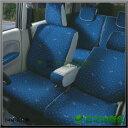 フルシートカバー(ブルー)/4席分F4147K5100
