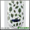 キーカバー (Hondaスマートキーシステム用/樹脂製)08F44-E6V-050A フレッシュリーフ