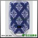 キーカバー (Hondaスマートキーシステム用/樹脂製)08F44-E6V-080A ダイヤモンドダマスク