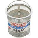 SAN-EI(三栄水栓)流し排水栓カゴH650F-S