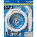TOTO(トートー) 低水圧用シャワーヘッド(ホース付) THY731HR