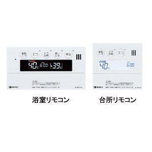 ノーリツ マルチリモコン オンライン・標準タイプ RC-E9101-1 マルチセット:日の出ショッピングサイト