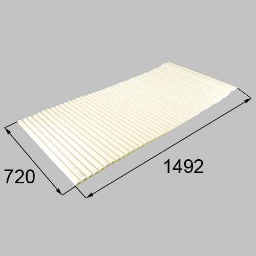 トステム 浴槽巻きフタ(四角型) RMBX022
