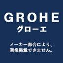 GROHE(グローエ)Mintaシングルレバーキッチン混合栓JP 3682 00