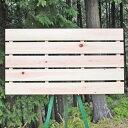 すのこ サイズ 85cm×47cm 国産ひのき板 お買い得 桧 ヒノキ 檜 お風呂 玄関 スノコ 布団 ふとん