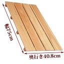 すのこ サイズ 75cm×40.8cm 国産ひのき スノコ ヒノキ 桧 檜 玄関 押入れ 広板