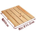 すのこ サイズ 60cm×51.2cm 国産ひのき ワケあり ヒノキ 桧 檜 倉庫 押入れ スノコ 広板