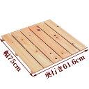 すのこ サイズ 75cm×61.6cm 国産ひのき ワケあり ヒノキ 桧 檜 倉庫 押入れ スノコ 広板