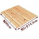 すのこ サイズ 90cm×74.3cm 国産ひのき ワケあり ヒノキ 桧 檜 倉庫 押入れ スノコ