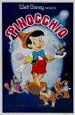 ピノキオ ポスター(シアターサイズ)/フレーム付 Pinocchio