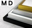 ポスターフレームホワイト(MD:91.5×30.5cm)