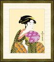 団扇を持つおひさ 喜多川歌麿作品 F8サイズ 高精細巧芸画 額装作品