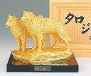 高岡銅器の干支 戌(犬)の置物/タロジロ(金箔) 文化勲章受章者・富永直樹作品