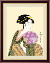 団扇を持つおひさ 喜多川歌麿作品 F6サイズ 高精細巧芸画 額装作品