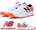 ニューバランス  テニスシューズ オムニクレー MC606WO32E ホワイト/オレンジ NewBalance 44%OFF