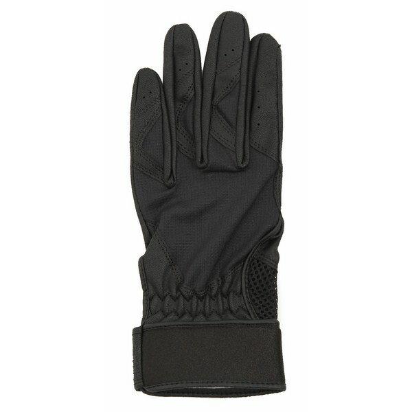 【グローバルエリート】守備用手袋■左手■ブラック■各サイズ
