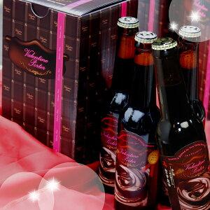 チョコレート バレンタイン ポーター チョコレートビール・チョコレートモルト 黒ビール
