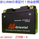 【激安&新品】 バイク用バッテリー oriental ZTX9B-4☆YT9B-BS/GT9B-4/FT9B-4/12V9B-4/ST9B-4互換品【メーカー純正品同等の高品質バッテリーを低コストでご購入できます!!】