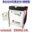 【格安&新品】 バイク用バッテリー oriental ZX6N4-2A-2☆GSユアサ 6N4-2A-2互換品 【メーカー純正品同等の高品質バッテリーを低コストでご購入できます!!】