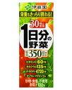 伊藤園 1日分の野菜200ml紙パック×24本入×4ケース (96本)