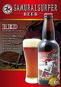 サムライ サーファー ビール【RED】 330ml ×12本入ケース