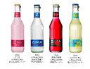 大人気ジーマ飲み比べセット ジーマ2本/ソルティレモン2本 ピンク、魔女の林檎、各1本/275ml 計6本セット