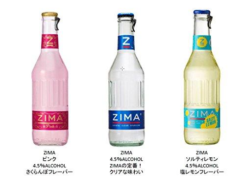 大人気ジーマ飲み比べセット ジーマ2本 ソルティレモン2本 ピンクジーマ2本 275ml 計6本セット
