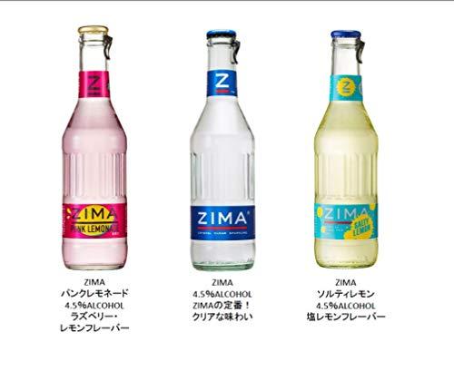 大人気ジーマ飲み比べセット ジーマ2本 ソルティレモン2本 パンクレモネード2本 275ml 計6本セット