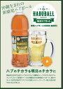 琉球ハブボール原酒1.5Lペット 南都酒造 1500×1本