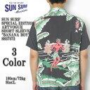 ショッピングEDITION SUN SURF サンサーフ SPECIAL EDITIONARTVOGUE SHORT SLEEVE